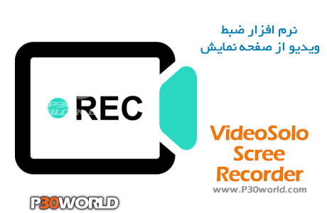 دانلود VideoSolo Screen Recorder