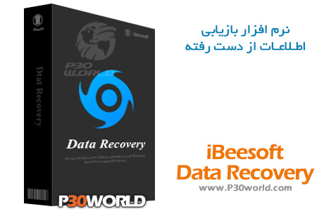 دانلود iBeesoft Data Recovery