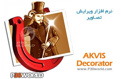 دانلود AKVIS Decorator