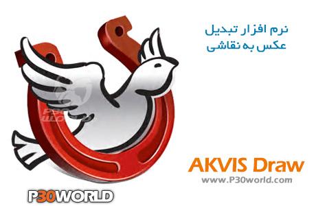 دانلود AKVIS Draw