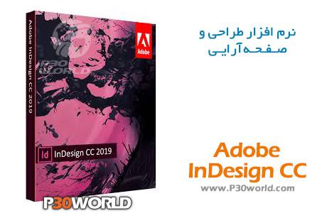 دانلود Adobe InDesign CC