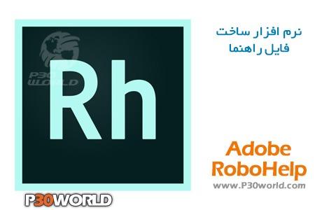 دانلود Adobe RoboHelp