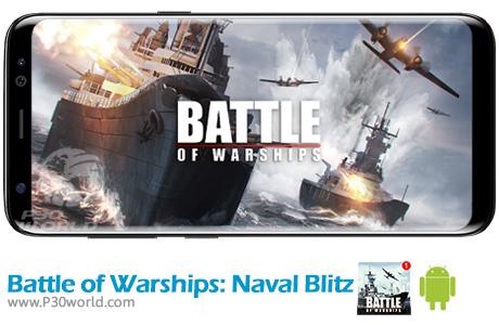 دانلود Battle of Warships: Naval Blitz