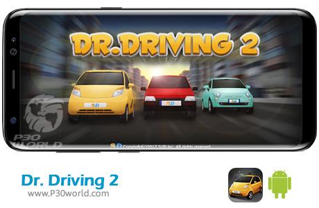 دانلود Dr. Driving