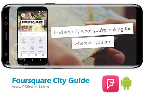 دانلود Foursquare City Guide