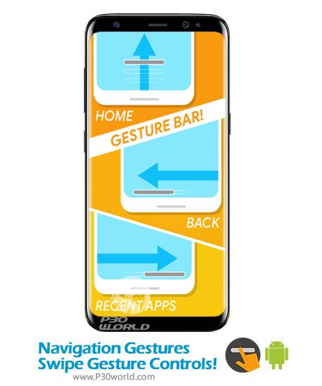 دانلود Navigation Gestures