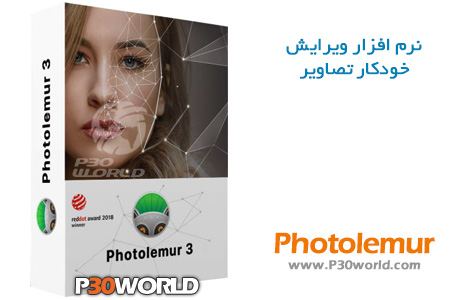 دانلود Photolemur