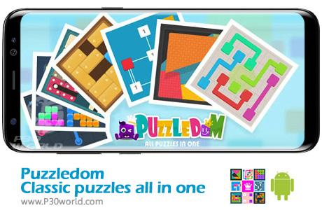 دانلود Puzzledom