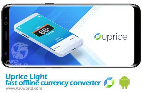 دانلود Uprice Light - fast offline currency converter