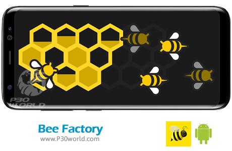 دانلود Bee Factory
