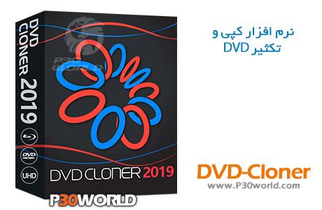 دانلود DVD-Cloner