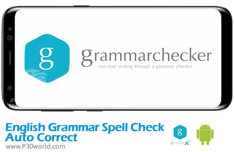 دانلود English Grammar Spell Check