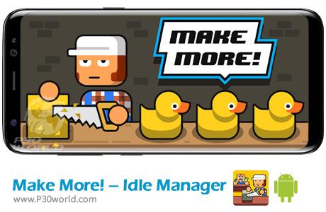 دانلود Make More!