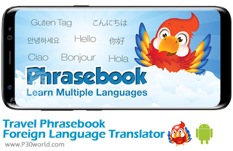 دانلود Phrasebook Pro