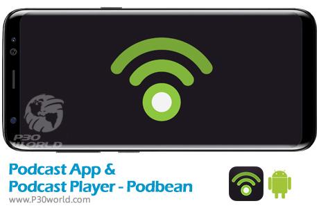 دانلود Podcast App & Podcast Player - Podbean