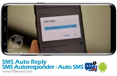 دانلود SMS Auto Reply