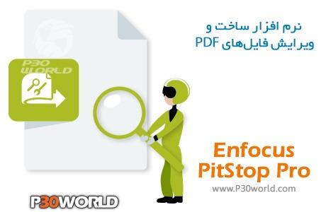 دانلود Enfocus PitStop Pro