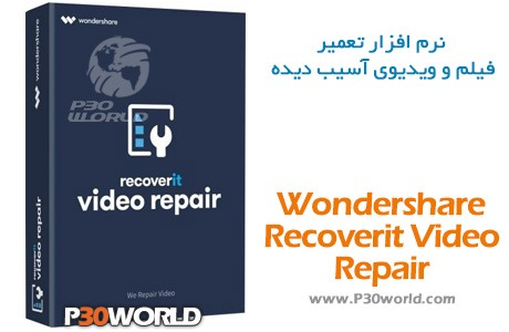 دانلود Wondershare Recoverit Video Repair