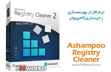 دانلود Ashampoo Registry Cleaner