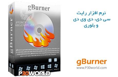 دانلود gBurner