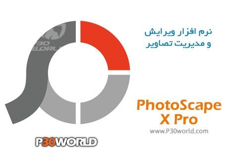 دانلود PhotoScape X Pro