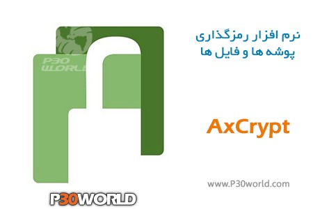 دانلود AxCrypt Premium / Business